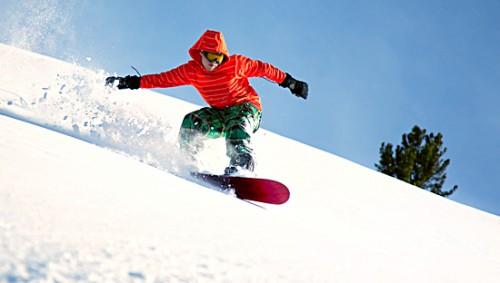 Зимние виды спорта - Катание на сноуборде